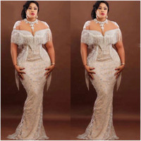 Tassels Mermaid Evening Dresses Saudi Arabia Sheer Neck Appliques Lace Plus Size Prom Dress African Women Party Vestidos
