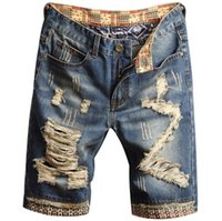 Yaz Erkek Delik Kot Şort Patchwork Ripped Tasarımcı Erkek Diz Boyu Pantolon Yıkanmış Distrressed Çizik Nakış Boys Düz Şort