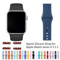 Fashion Classic Silicone Strap for Apple Watch Series 4 3 2 ...