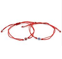 20 قطعة / الوحدة محظوظ الكابالا الأحمر سلسلة همسة أساور الأزرق التركية عين الشر سحر النساء اليدوية فاطمة مجوهرات الصداقة
