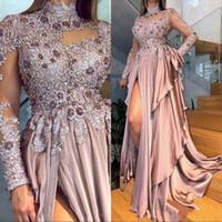 페르시 된 아플리케 긴 소매 댄스 파티 드레스 2020 섹시한 높은 목 먼지가 많은 분홍색 분할 공식 이브닝 가운 파티 드레스 사용자 정의 크기