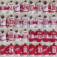 Detroit Red Wings 24 Chris Chelios Trikot 33 Kris Draper 31 Curtis Joseph 14 Brendan Shanahan 40 Henrik Zetterberg 91 Sergei Fedoro Vintage