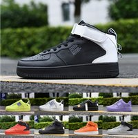 2019 Just Do it 1 07 LV8 Utility Mens Running Shoes Women Sn...