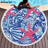 Lilly Style Starfish Round Beach Towel 150*150cm Microfiber ...
