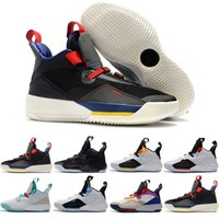 Mens Basketball Shoes XXXIII PF 33 Future of Flight high qua...
