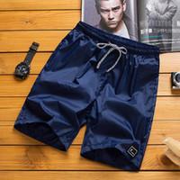 Short Herren Summer Plus Size Thin Schnell trocknendes Strand Hosen-beiläufige Sport-kurze Hosen Männer lose Leichte Shorts Gym