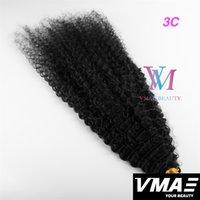 Malaysian Tape emaranhado livre Remy Virgem Em Kinky Curly 3A 3B 3C 100g Natural Color único doador real Extensões de cabelo humano