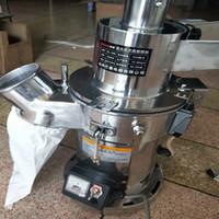Moer grão máquina de esmagamento da máquina medicina chinesa ervas medicina caseira farinha de moinho de 220V transporte livre