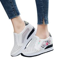 Sagace Net пряжа вокруг головы дышащая внутри увеличение повседневные студийские кроссовки мода шнуровки вышитые одиночные туфли X1225