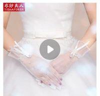 العروس الدانتيل الأحمر الزفاف قفازات بيضاء قصيرة قفازات الحرير