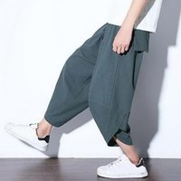 Men Linen Trousers Harem Pants Loose Hip Hop Baggy Cross Pan...