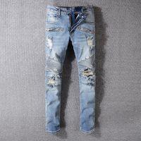 Mens Plissee Skinny Hellblaue Jeans Modedesigner Zerrissene Falte Getäfelten Reißverschluss Slim Fit Motorrad Biker Hip Hop Jeans 1052