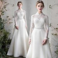 Vestido de novia de manga larga de invierno Vestido de novia de novia con cuello vertical francés Princess Dream New