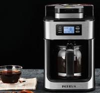 1000 W PE3200 Máquina de Café Máquina de Café de Moagem Automática Fresca moída Recém cozida fabricante de café Americano LLFA