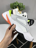 Nike Air Monarch the M2K Tekno 2019 M2K Tekno Do The Old Flannelette de cuero Zapatillas de deporte ocasionales respirables Monarch 4 M2k Tekno Mix EVA Amortiguadores casuales.