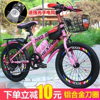 Neues Kinderfahrrad 6-7-8-9-10-12-15-Year-Old Boy Studenten Big Boy Variable Speed ​​Mountain Bike