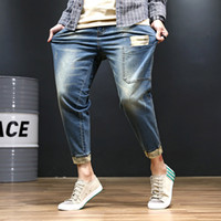 2019 summer new loose hole jeans men' s trend stickers S...