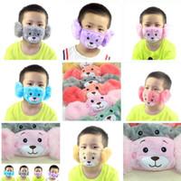 Bouche Mignon Enfants Masque populaire 2 en 1 oreille de protection anti-poussière Ours Broderie Masques Visage Fit Kids Party Gifts En stock