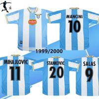 1999 2000 لازيو الأوروبي الرئيسية الرجعية لكرة القدم جيرسي 99 00 Salas Mihajlovic Veron Stankovic Mancini Nestved Inzaghi خمر قميص كرة القدم