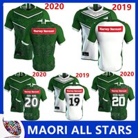 2020 Rugby Jerseys MAORI ALL STARS JERSEY New Zealand Maori All Stars de rugby Jerseys National League Rugby tamanho Camisa S-5XL (pode imprimir)