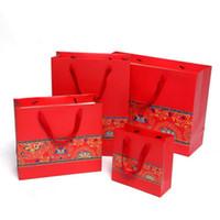 Печатная подарочная упаковка бумажный пакет с ручкой свадебная вечеринка одолжение сумки китайский стиль