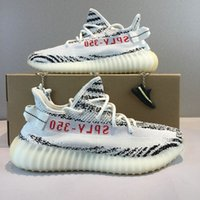2019 Best 350 V2 Black White Cream White Zebra Butter Kanye ...