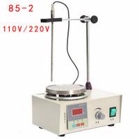 Yeni Laboratuvar Manyetik Karıştırıcı Isıtma Kontrol Plakası Ile Dijital Ekran 85-2 Ocplate Mikser 220 V / 110 V
