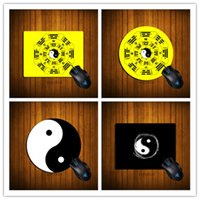 Eight- Diagram Tactics Mouse Pad Creativity Retro Computer Ke...