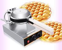 Envío Gratis 220 V / 110 V Comercial Eléctrico Chino Hong Kong eggettes hojaldre huevo máquina de hierro fabricante de burbujas de huevo torta horno LLFA