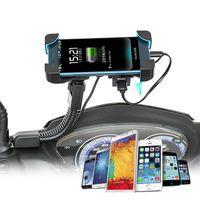 오토바이 휴대 전화 홀더 충전기 E-Bicycle 지원 스마트 폰 스쿠터 3.5-7 인치