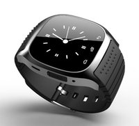 M26 Smart Watch GPS водонепроницаемый Bluetooth LED Alitmeter музыкальный плеер Smart браслет шагомер Passometer наручные часы для Android iPhone