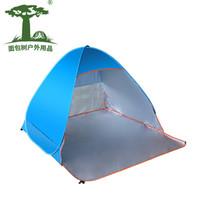 Breadfruit Tree Camping Outdoors كوبيه خيمة تماما التلقائي التلقائي شاطئ الشاطئ سرعة خيمة مفتوحة فتح حساب خيمة مكشوفة المظلة