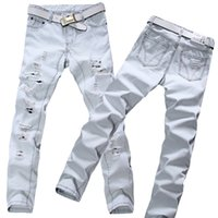 EW XXS- 6XL 2014 new korean style light white heavy ripped de...