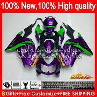 Body For KAWASAKI ZX- 250R EX- 250 EX250R purple green new 08 ...