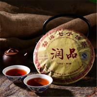 357g Yunnan Menghai Qizi 7262 Ripe Puer torta Organic Natural Black Puerh Vecchio Albero cotto Preferenze Puer Green Food