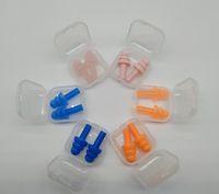 سدادات سدادات سيليكون سدادات أذن ناعمة ومرنة للسفر أثناء النوم تقلل من الضوضاء سدادة الأذن 8 ألوان DHL Free