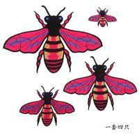 1 conjunto de remendos bordados ferro-on abelha padrão 4 peças apliques acessórios decorativos metálicos quilting for patchwork diy rosa ouro