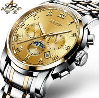 2019 3AesopMen's Watches Watch Mens automatique en acier inoxydable horloge de mode Chronographe Watch Man Relogio