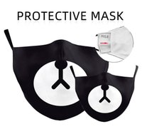 PM 2. 5 Filters Face Mask Cover Teeth Smile Bear Mask Men Wom...