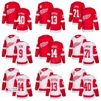 디트로이트 레드 날개 유니폼 40 Henrik Zetterberg 14 Gustav Nyquist 71 Dylan Larkin 13 Pavel Datsyuk 9 Gordie Howe Ice Hockey Jerseys
