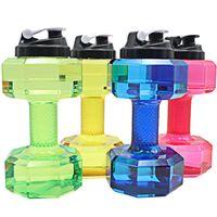 2.5l outdoor رياضة الدمبل غلاية الدمبل اللياقة زجاجة المياه لياقة بدنية خارجية دراجة دراجة التخييم زجاجة المياه WX9-1333