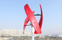 Generatore a turbina eolica a spirale 600W 12V Rosso / bianco VAWT Asse verticale Energia residenziale con controller PWM economico