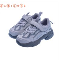2020 Autumn Children Shoes Fashion Brand Outdoor Kids Sneake...