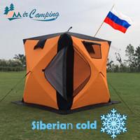 الخيام والملاجئ خيمة الشتاء مكعب 2021