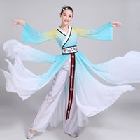 Chinese folk dance costume for woman clothing stage wear nat...