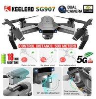 المهنة gps الطائرة بدون طيار مع 4K hd المزدوج كاميرا واسعة زاوية المضادة للاهتزاز مزدوجة gps wifi fpv rc quadcopter foldablowol me 5pcs