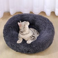 US Ship Calming Pet Beds For Cats Soft Plush Round Sofa Bed Breathable Cat House Kennel Your Kitty Will Love it