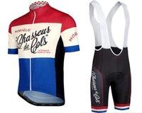 2020 TEAM Morvelo 자전거 의류 자전거 저지 로파 Ciclismo 남성 자전거 여름 셔츠 사이클링 유니폼 9D 패드 자전거 짧은 프로