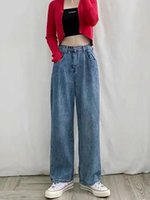 Women Jeans Straight Denim Pants Leisure Loose High Waist Vi...