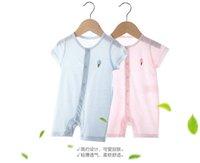 2020 Herbst-Modelle Sommerfarben Baumwolle neugeborene onesies Baumwollbabykleidung in Babyschlafsäcke zwei Verschleiß verändert